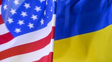 FATCA для Украины – ужесточение контроля за уклонением от налогообложения?