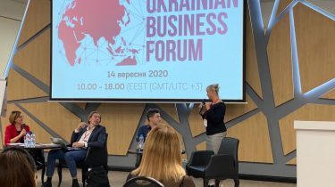Ukrainian Business Forum 2020 was held