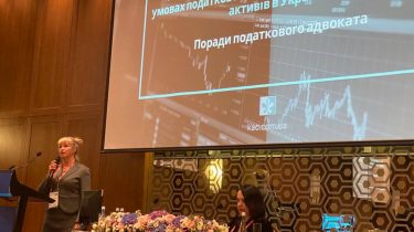 29 травня 2021 року в готелі Hilton Kyiv відбулася щорічна міжнародна конференція B2C InvestPro