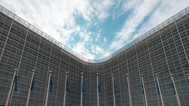Европейская комиссия создаёт Европейское агентство по наблюдению за налоговой сферой